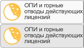 ОРПИ.